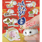 Mocchiri Hamster Soft Hamsters Disguised as Mochi Gifts Mini Figure Collection 3