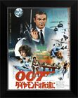 """Diamonds Are Forever - Vintage Movie Poster (Japanese)"" Black Framed Art Print $72.25 CAD on eBay"