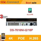 Hikvision 16CH DS-7616NI-I2 16P 16POE Ports H.265 P2P Network Video Recorder HDD