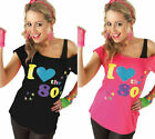 New Ladies Womens I Love the 80s Fancy Dress Hen Party Retro T-Shirt Top 6-26 uk