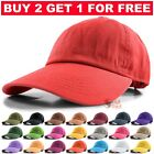 Kyпить  Baseball Cap Ball Dad Hat Adjustable Plain Solid Cotton Polo Washed Mens Womens на еВаy.соm