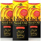 IMAN Black Seed Oil::MAX STRENGTH 100% VIRGIN COLD PRESSED Nigella Sativa Cumin