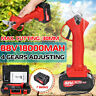 More images of 88V 18000mAh Cordless Electric Pruning Shears Secateur Garden Branch Cutter s E