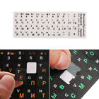 PVC Frosted Russian Letters Cover Sticker Keyboard Stickers Notebook Keypad