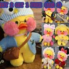 "12"" Cute Lalafanfan Cafe Mimi Yellow Duck Costume Plush Toy Stuffed Doll Gift"