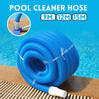 9/12/15M Swimming Pool Cleaner Suction Hose Pipe Tube Fish Pond