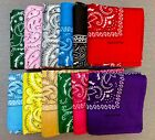 Kyпить 100% Cotton Bandana Paisley Print Double-Sided Scarf Head Wrap Neck Headband на еВаy.соm