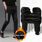 Men Fall Winter Casual Thick Harlan Pants Elastic Waist Lace-up Sports Trousers