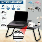 Portable Laptop Table Folding Desk Stand Bed Tray Sofa Computer Study Adjustable