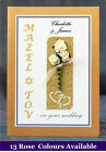 PERSONALISED Mazel Tov Jewish Wedding Card +13 Options Q1GR