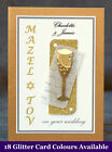 PERSONALISED Mazel Tov Jewish Wedding Card +18 Options Q1G1F