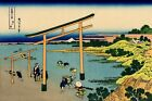 Bay of Noboto by Hokusai Hokusai Japanese Canvas Art