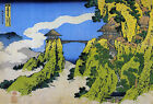 "Temple bridge  by Katsushika Hokusai - 20""x26"" Japanese Art"