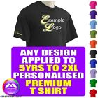 T Shirt 7 yrs - 2XL With Any Music Design Personalised by MusicaliTee
