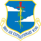 STICKER USAF 380th Air Expeditionary Wing