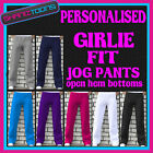 LADIES JOGGING PANTS JOGGERS JOG GYM SPORTS GIRLIE FIT PERSONALISED CLUB LOGO