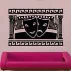 Roman Theater Decal Vinyl Wall Sticker Colleseum Ornate