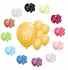 """100 X JUST MARRIED 11"""" HELIUM QUALITY PEARLISED WEDDING BALLOONS IN 13 COLOURS"""