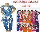 Girls 2PC SET Summer Party print  Girl Dress LEGGINGS kids clothing HOLIDAY TOP
