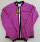 Nike Sphere Bomber Running Jacket Purple H2O Repellent 520336-565 Womens XS-  XL