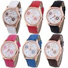 Fashion Nice Women'sFive Leaf Shape Design Faux Leather Band Strip Wristwatch