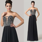 Strapless Cocktail Ball Gown Formal Evening Prom Party Full-Length Dress Sz 6~20