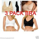 3 Set Sports Bra Black White Nude S M L XL XXL XXXL ahh Leisure Bra Shapewear