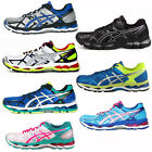 ASICS GEL KAYANO 21 MENS / WOMENS RUNNING SHOES + RETURN TO SYDNEY