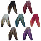 Ladies Cool Hippy Hippie Casual Festival Summer Peacock Smocked Pants Trousers