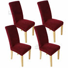 4pcs Washable Super Fit Stretch Short Dining Room Chair Covers Removable Decor