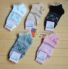 Set of 5 Women/ Girl Fashion Quality Lace Ruffle Frilly Ankle High Low Cut Socks