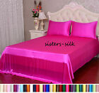 16 Momme 100% Pure Silk  Fitted & Flat Sheet Pillowcase Set Size Queen