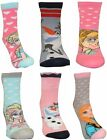 Disney Frozen Girls 12 pack Socks