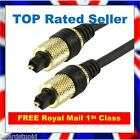 5M 10M PRO OPTICAL 24K GOLD PLATED TOSLINK SPDIF LEAD DIGITAL AUDIO CABLE