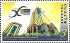 2016 50th of National Institute of Development Administration ST **Price $0.55