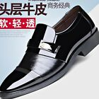 New Mens Pieced British Round Toe Low Heels Casual Slip on Wedding Dress Shoes