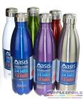 NEW OASIS DRINK BOTTLE 750ml Double Wall Insulated Thermal Hot Cold 6 COLOURS