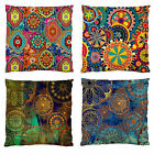 Image 2 Side SOFT FEEL-Moroccan Print/Grunge Colours CUSHION CASE 51cm / 20""