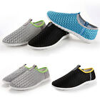 New Korean Fashion Men's Light Casual Shoes Breathable Mesh Sneakers Aqua Shoes