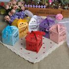 50Pcs Ribbon Wedding Favours Gift Candy Boxes Hollow Christmas & Carriage Decor