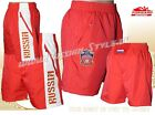 "FORWARD ""RUSSIA"" Herren-Shorts/Шорты 9056/Rot"