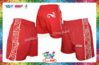 "Bosco Sport ""RUSSIAN OLYMPIC TEAM"" Shorts/Rot, New Collelction 2026"