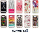 Fashion Cute Soft Rubber TPU Silicone Gel Back Case Cover For Huawei Y3 II 2