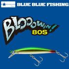 BLUE BLUE FISHING SPINNING MINNOW LURE BLOOWIN 80S