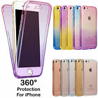 Shockproof 360° TPU Silicone Protective Clear Case Cover For iPhone 5 6 7 Plus