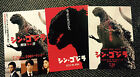 New SHIN GODZILLA Resurgence 2016 Japan flyer mini-poster x3! SET Kaiju TOHO
