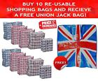 Reusablee Laundry Storage Shopping Bag Zipped Strong Jumbo Large Small Bags