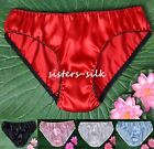 Womens Girl's 100% Pure Silk Panties Briefs Undies Bikinis Underwear SU111