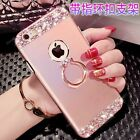 Luxury DIY Glitter Diamond Ring Holder Back Case For Apple iPhone 7 6s Plus 5 SE