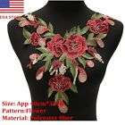 Embroidered Flower Applique Badge Floral Trim Sew Patch Bust Dress Craft USA фото